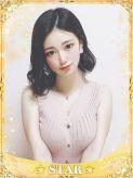 つばさ|プリンセスセレクション姫路でおすすめの女の子