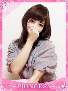 りおん|兵庫県風俗で今すぐ遊べる女の子