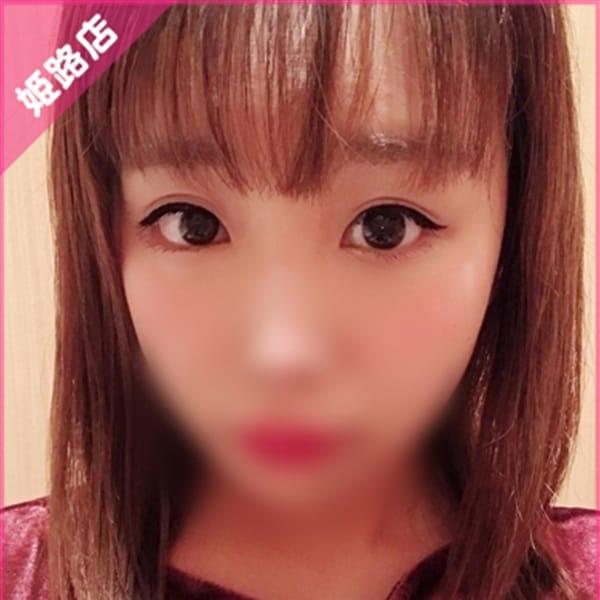 すず【超アイドル系Eカップ】 | プリンセスセレクション姫路(姫路)