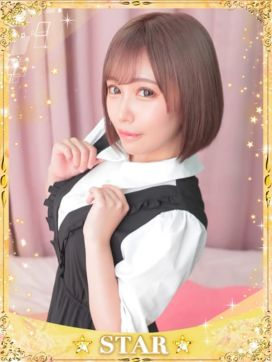 みらい|プリンセスセレクション姫路で評判の女の子