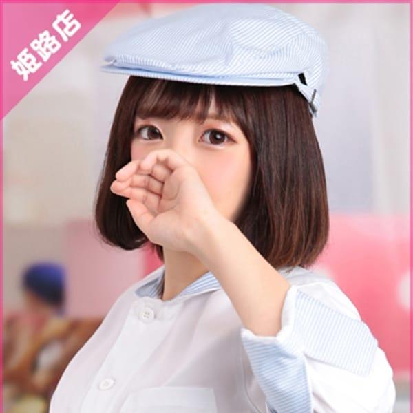 あみ【★癒し系の最高峰★】 | プリンセスセレクション姫路(姫路)