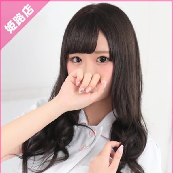プリンセスセレクション姫路 - 姫路派遣型風俗