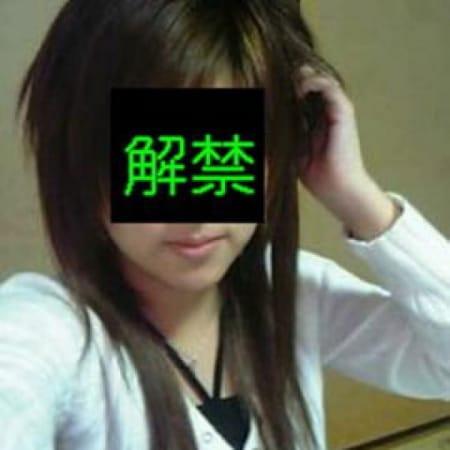 みく|ロリCan 羽咋七尾店 - 七尾・能登派遣型風俗