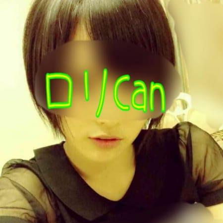 ロリCan 羽咋七尾店 - 七尾・能登派遣型風俗