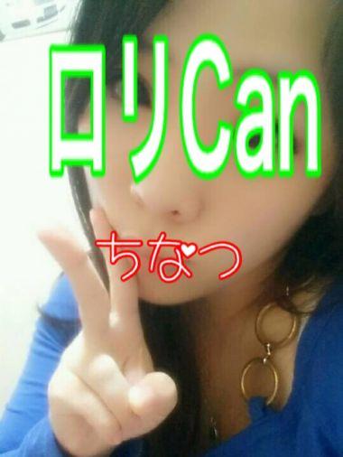 ちなつ|ロリCan 羽咋七尾店 - 七尾・能登風俗