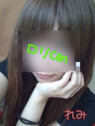 れみ|ロリCan 羽咋七尾店 - 七尾・能登風俗