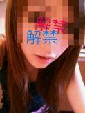 りおん|ロリCan 羽咋七尾店でおすすめの女の子