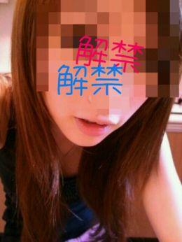 りおん | ロリCan 羽咋七尾店 - 七尾・能登風俗