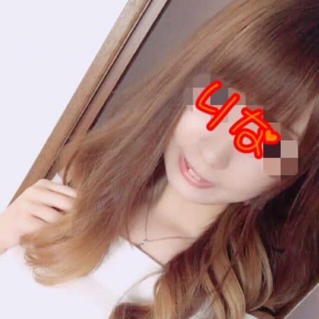 「今だけのイベント開催中!」03/09(金) 17:02 | ロリCan 羽咋七尾店のお得なニュース