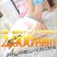 アゲ2嬢 七尾和倉店の速報写真