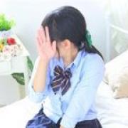 「赤字プラン!」04/06(木) 10:56 | 金沢駅前発 美少女リフレのお得なニュース