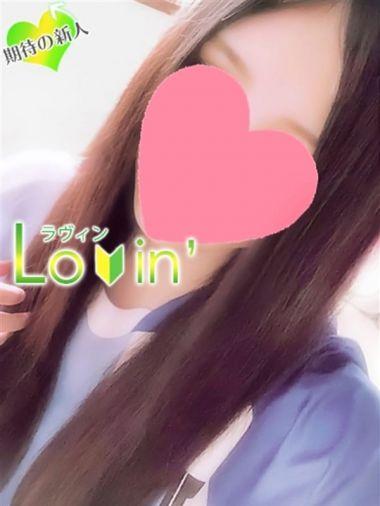 えか|Lovin'(ラヴィン)~ドキドキ♡エロカワ素人娘の体験入店 - 金沢風俗