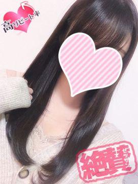 ここみ|Lovin'(ラヴィン)~ドキドキ♡エロカワ素人娘の体験入店で評判の女の子