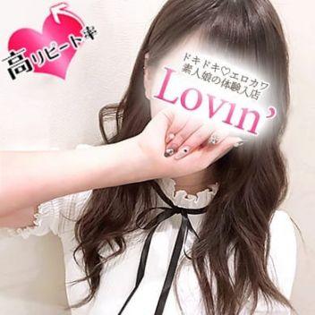 ひなた | Lovin'(ラヴィン)~ドキドキ♡エロカワ素人娘の体験入店 - 金沢風俗