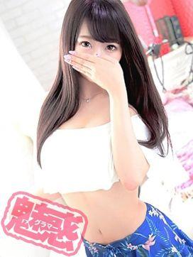 あむ|Lovin'(ラヴィン)~ドキドキ♡エロカワ素人娘の体験入店で評判の女の子