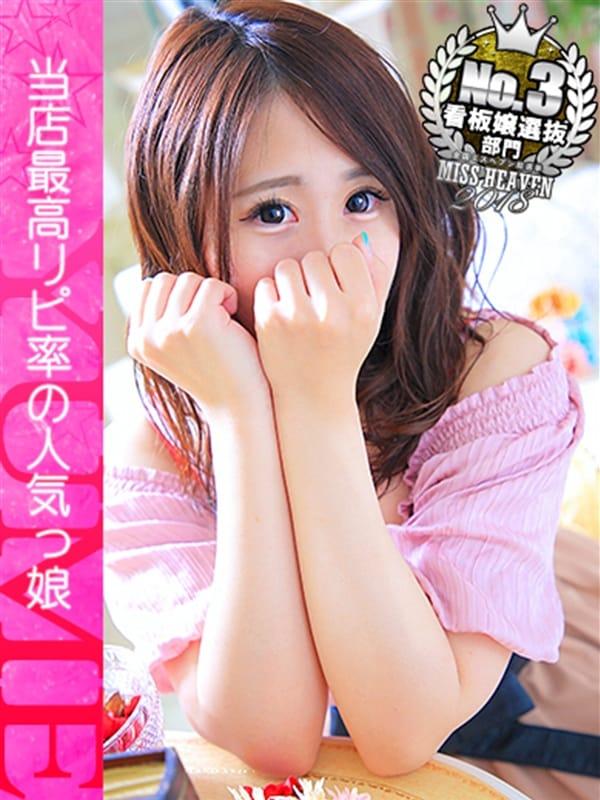 ゆめ(Lovin'(ラヴィン)~ドキドキ♡エロカワ素人娘の体験入店)のプロフ写真1枚目