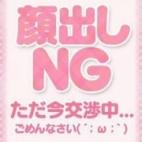 すみれ|Lovin'(ラヴィン)~ドキドキ♡エロカワ素人娘の体験入店 - 金沢風俗