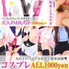 興奮度アップ★OP特集!!|Lovin'(ラヴィン)~ドキドキ♡エロカワ素人娘の体験入店 - 金沢風俗