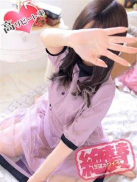 ねる|Lovin'(ラヴィン)~ドキドキ♡エロカワ素人娘の体験入店で評判の女の子