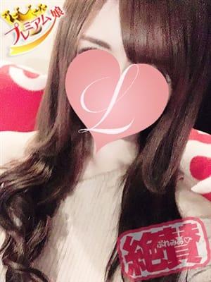 せな(Lovin'(ラヴィン)~ドキドキ♡エロカワ素人娘の体験入店)のプロフ写真1枚目