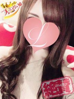 せな|Lovin'(ラヴィン)~ドキドキ♡エロカワ素人娘の体験入店でおすすめの女の子