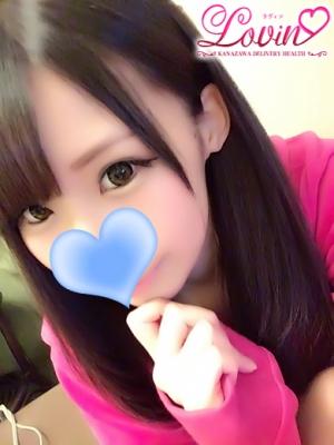 ここあ|ドキドキ♡エロカワ素人娘の体験入店Lovin' - 金沢風俗 (写真6枚目)