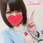りん|Lovin'(ラヴィン)~ドキドキ♡エロカワ素人娘の体験入店 - 金沢風俗