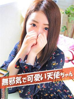 くれあ | Lovin'(ラヴィン)~ドキドキ♡エロカワ素人娘の体験入店 - 金沢風俗