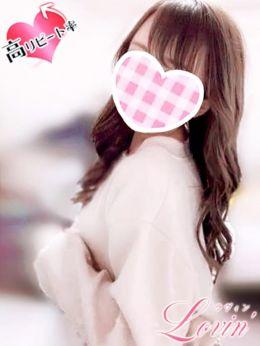 りおん | Lovin'(ラヴィン)~ドキドキ♡エロカワ素人娘の体験入店 - 金沢風俗