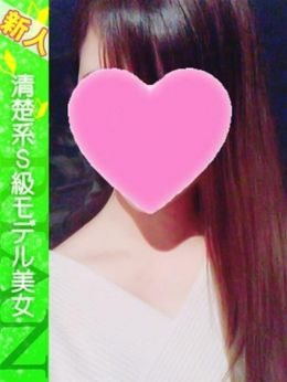 りあん | Lovin'(ラヴィン)~ドキドキ♡エロカワ素人娘の体験入店 - 金沢風俗