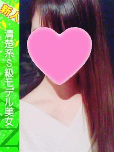 りあん|Lovin'(ラヴィン)~ドキドキ♡エロカワ素人娘の体験入店 - 金沢風俗
