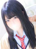 ふうか(守ってあげたい女の子)|舐めたくてグループ~もっと欲しいの学園~金沢校でおすすめの女の子