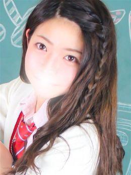 るね(清楚系☆恋人プレイ◎)   もっと欲しいの学園~舐めたくてグループ金沢校~ - 金沢風俗