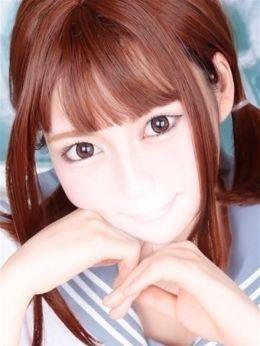 ゆめな(149cm萌声ロリッ子)   もっと欲しいの学園~舐めたくてグループ金沢校~ - 金沢風俗