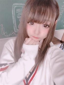 ゆら(天使のロリ巨乳) | もっと欲しいの学園~舐めたくてグループ金沢校~ - 金沢風俗