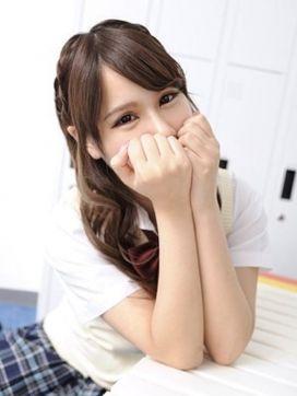 えみり(ハーフ系☆美少女)|舐めたくてグループ~もっと欲しいの学園~金沢校で評判の女の子