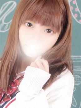 まこと(イマドキ☆美少女) | 舐めたくてグループ~もっと欲しいの学園~金沢校 - 金沢風俗