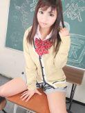 うた(激カワDカップ☆優等生)|舐めたくてグループ~もっと欲しいの学園~金沢校でおすすめの女の子
