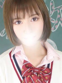 つばさ(ドMな変態お嬢様) | 舐めたくてグループ~もっと欲しいの学園~金沢校 - 金沢風俗