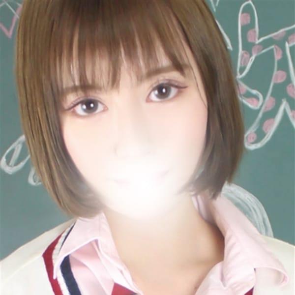 つばさ(ドMな変態お嬢様)