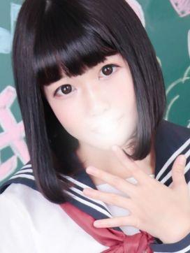 みんと(黒髪パイパン生徒)|舐めたくてグループ~もっと欲しいの学園~金沢校で評判の女の子