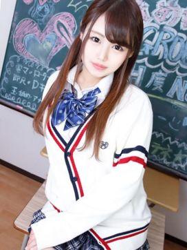 そら(アイドル系ゆるふわ生徒)|舐めたくてグループ~もっと欲しいの学園~金沢校で評判の女の子