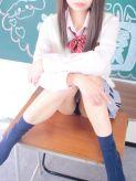 きき(完全未経験☆ピュア娘)|舐めたくてグループ~もっと欲しいの学園~金沢校でおすすめの女の子