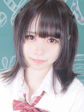 ひなた(ロリっ子下級生)|舐めたくてグループ~もっと欲しいの学園~金沢校で評判の女の子