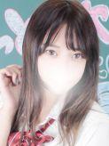 あゆみ(Fcupお嬢様) 舐めたくてグループ~もっと欲しいの学園~金沢校でおすすめの女の子