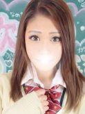 あろは(激カワ元気娘♪)|舐めたくてグループ~もっと欲しいの学園~金沢校でおすすめの女の子