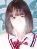 すずは(ミニロリ巨乳)|舐めたくてグループ~もっと欲しいの学園~金沢校でおすすめの女の子