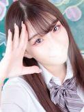 ましろ(S級美少女!)|舐めたくてグループ~もっと欲しいの学園~金沢校でおすすめの女の子
