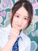 ちい( 明るい色白ミニマム生徒) 舐めたくてグループ~もっと欲しいの学園~金沢校でおすすめの女の子