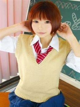 りこ(綺麗系美少女☆) | もっと欲しいの学園~舐めたくてグループ金沢校~ - 金沢風俗